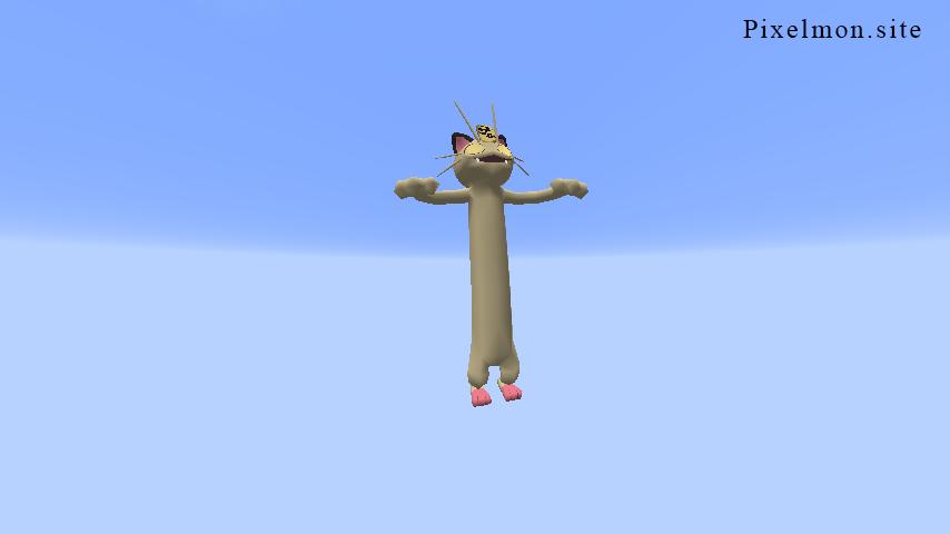 Shiny Gigantamax Meowth