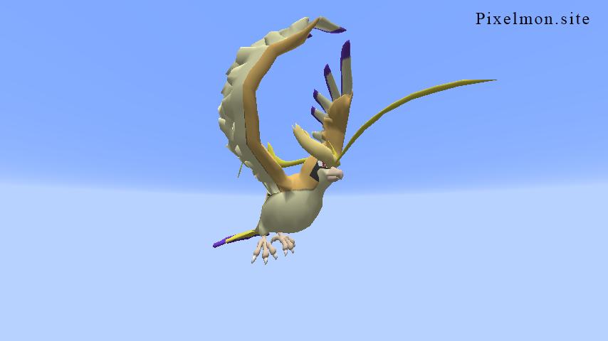 Shiny Mega Pidgeot